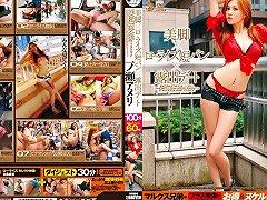Ichinose Ameri In Exposure Low Rise Shorts Dating Amelie Ichinose Legs